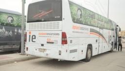 """حافلات من """"الأحساء"""" إلى أبو ظبي لنقل الجماهير السعودية لمؤازرة الأخضر أمام قطر"""