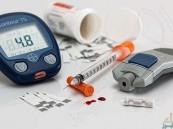 الإمارات تطلق أول خدمة لمراقبة ومعالجة السكري عن بعد في العالم