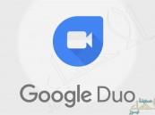 """تطبيق من جوجل يهدد عرش """"واتساب"""" بمليار مستخدم !!"""