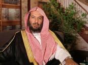 """بالفيديو.. الشيخ""""الشثري"""" يوضح حكم الصلاة أمام النار أو المدفأة !!"""