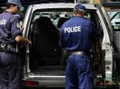 اعتقال رجلاً يشتبه بإرساله طروداً مشبوهة إلى بعثات دبلوماسية