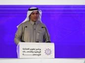 باستثمارات 1.6 ترليون ريال .. السعودية تدشن أضخم برنامج للصناعة الوطنية