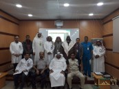 ورشة عمل لإدارة الطوارئ بمستشفى مدينة العيون بالأحساء