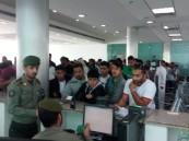 """صور من حشود جماهير """"الأخضر"""" للعبور إلى الإمارات دعمًا للمنتخب أمام قطر"""