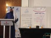 """""""تطبيقات وتجارب عملية باستخدام الفنون التشكيلية"""" للدكتور """"الدقيل"""" في الكويت"""