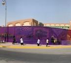 """""""الغوينم"""" يكشف كواليس """"جدارية الوطن"""" .. ويؤكد: دعم الجمعية وتكاتف المجتمع الأحسائي سر نجاحها"""