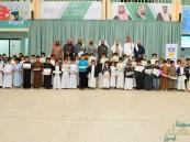 """ابتدائية """"الحسن بن علي"""" تكرم طلابها المتفوقين"""