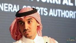 """هيئة الرياضة تعلن نتائج التحقيق في """"أرضية استاد الملك فهد"""""""