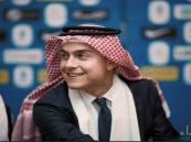 """بالزي السعودي … شاهد كيف استقبلت جدة لاعبي يوفنتوس بينهم """"رونالدو"""" ؟!"""