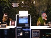 فندق ياباني يتخلى عن نصف موظفيه الروبوتيين