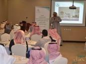 """ورشة عمل لتنمية المهارات البشرية و القيادة بـ""""صحة الأحساء"""""""