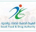 اليوم بدء طباعة الأسعار على الأدوية والمستحضرات الصيدلية اختياريًا