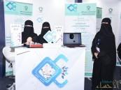 12 فتاة على مستوى المملكة في مسابقة الابتكار التقنية العاشرة بصناعي الأحساء الأول