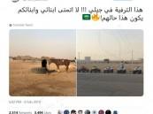 تغريدة معبِّرة من تركي آل الشيخ يعقبها سيل من مذكرات التفاهم.. هل تغيَّر وجه الترفيه في السعودية؟