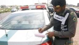 """المرور السعودي: 5 أيام على بدء الرصد الآلي لمخالفتي """"الجوال وحزام الأمان"""""""