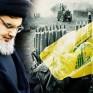 البرلمان البريطاني يتجه لتصنيف الجناح السياسي لـ«حزب الله» منظمة إرهابية