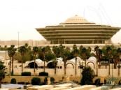 في الرياض .. قتلا شخصًا وألقيا جثته في مكان بعيد و تنفيذ حد الحرابة بهما