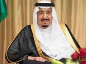 """""""خادم الحرمين الشريفين"""" يأمر بتعيين 50 قاضياً بمحاكم المملكة"""