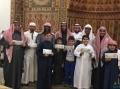"""مسجد الأسراء بالسلمانية يُكرم """"120"""" طالب ومعلم بـ""""حلقات التحفيظ"""""""