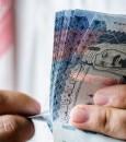 """هذه طريقة تعديل راتب أو دخل """"المستفيد"""" عبر """"حساب المواطن"""""""