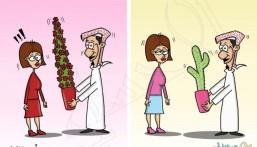 عيد الحب .. هل أنت من هؤلاء ؟!
