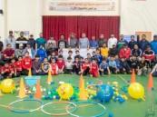 مهرجان الألعاب الصغير في ابتدائية ابن الحاجب