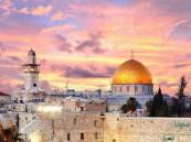 وثيقة سرية للغاية .. السعودية تجيب أمريكا برفض التطبيع الإسرائيلي وصفقة القرن