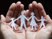 النفقة الزوجية للمرأة العاملة