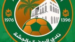 رئيس مجلس إدارة الهيئة العامة للرياضة يعتمد شعار جديد لنادي الروضة
