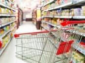 """ضمن الإجراءات الاحترازية.. """"التجارة"""" توجه بإيقاف العروض الترويجية على 9 مواد غذائية"""