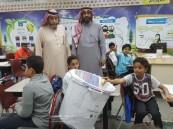 """""""750""""طالب يشاركون في برنامج حفظ النعمة بـ""""إبتدائية الأمير محمد بن فهد"""""""
