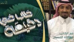 """كتاب في دقيقة(7): رواية الشيخ والبحر لـ""""إرنست همنجواي"""""""