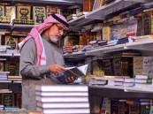 """""""الكتاب بوابة المستقبل"""" شعار معرض الرياض الدولي للكتاب"""