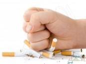 دراسة: الإقلاع عن التدخين يحد من خطر الإصابة بالتهاب المفاصل الروماتويدي