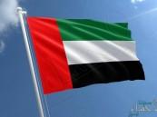 الإمارات: على الأمم المتحدة محاسبة الدول الممولة للإرهاب