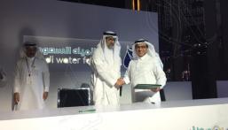 """""""مؤسسة الري"""" تُشارك في """"منتدى المياه السعودي"""""""