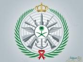 قوات الدفاع الجوي الملكي السعودي تعترض وتُدمر طائرة بدون طيار معادية