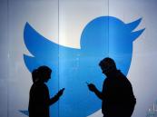 """""""تويتر"""" يطور خاصية الإبلاغ لحماية المعلومات الشخصية"""