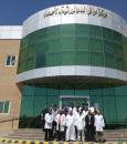 """مركز """"أمراض الدم الوراثية"""" يقيم ورشة علاج نوبات الألم لفقر الدم المنجلي"""