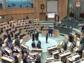 """""""مجلس النواب"""" في الأردن يوصي بطرد السفير الإسرائيلي"""