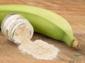 """فوائد مذهلة لـ""""دقيق الموز"""" تجعله """"البديل الصحي"""" للقمح"""