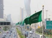 """سبقت بلدانًا أوروبية .. السعودية في قائمة الدول """"الأكثر ثراءً"""""""