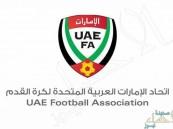 """""""الإمارات"""" تدخل على الخط وتطالب بوقف احتكار """"beIN SPORTS"""" لمباريات أنديته ومنتخباته"""