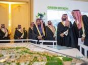 """من بينها أكبر حديقة في العالم .. """"خادم الحرمين"""" يطلق ٤ مشاريع كبرى ستُغيّر الرياض بالكامل !!"""