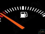 سلوكيات خاطئة ترفع استهلاك الوقود.. إحداها تسبب 75% زيادة عن المعدل الطبيعي!!