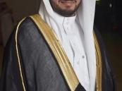 """"""" العبدالواحد """" تحتفي بزفاف نجلها """" عبدالعزيز """""""