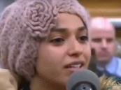 بالفيديو.. تعرّف على المبتعثة التي ظهرت في محكمة أمريكية وقرر القاضي إسقاط المخالفات عنها !!