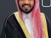 """""""العرجي"""" تحتفي بزفاف ابنها """"محمد"""""""