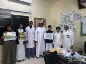 """متوسطة """"الحسين بن علي"""" تزور 5 مراكز صحية بالهفوف"""