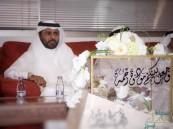 """بالصور… """"محمد الفريدان"""" يدخل """"القفص الذهبي"""""""